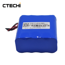 Rechargeable 14.8v 5200mAh lithium battery pack